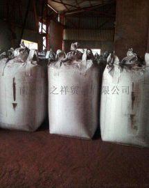 铁红-FE2O3-铁粉,催化剂