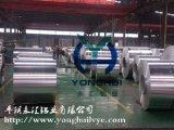 永汇铝业合金铝卷,合金铝卷,3003合金铝卷
