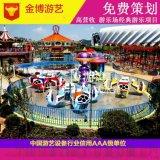 大型遊樂設備廠家/公園遊樂設備價格