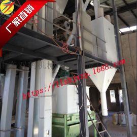 猪饲料颗粒机组 农业养殖饲料机械大型设备