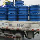 防水套管圖集02s404 防水套管生產廠家 可定做