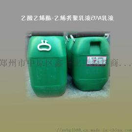 河南郑州厂家直销广西广维GW-707H乙酸乙烯酯-乙烯共聚乳液EVA乳液