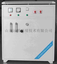 水产养殖臭氧杀菌消毒原水处理系统