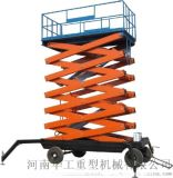 亚重牌起重装卸设备 6m*300kg液压升降平台I