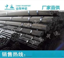 中运自钻式注浆锚杆厂家 组合式中空锚杆 优惠直销
