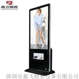 鑫飞55寸充电**液晶显示器智能充电站播放器