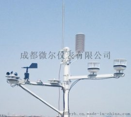 成都小型气象站,成都小型气象站安装,小型气象站