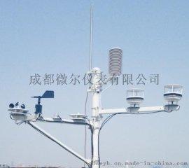 成都小型氣象站,成都小型氣象站安裝,小型氣象站