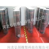 厂家加工 耐油绝缘橡胶板 防震胶块 品质优良