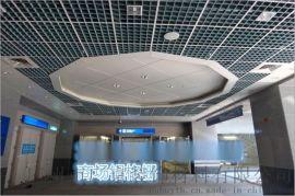 正确选购铝格栅吊顶-规格齐全三角型铝格栅【新颖铝格栅装饰效果图】