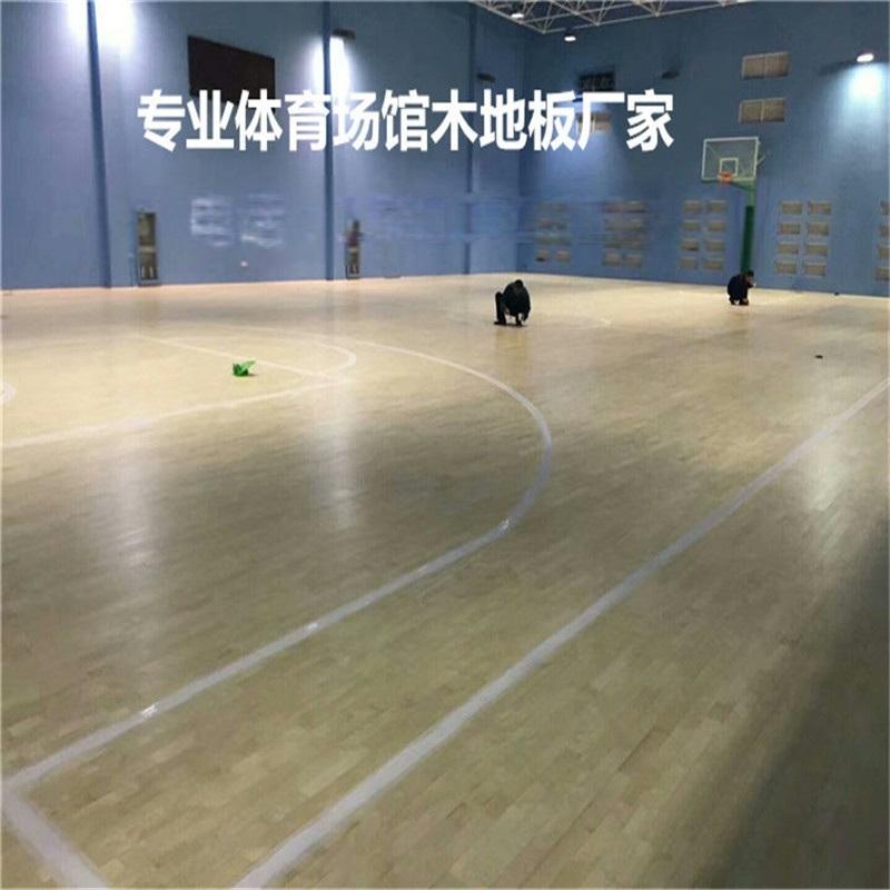 欧氏羽毛球木地板厂家 重庆体育运动地板直销