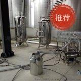 家庭酿酒设备 家用 烧酒白酒酿造设备生产厂家价格