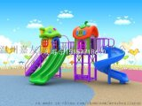 幼儿园儿童滑梯-室内塑料滑梯组合-嘉友