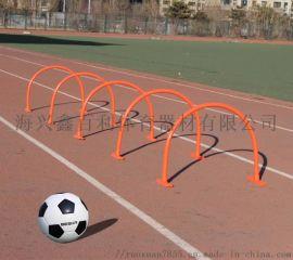 足球训练拱门  障碍小足球门 敏捷步伐足球拱门