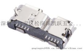 B型 MICRO USB 3.0 10P母座 卷邊直邊 兩腳外插12.55