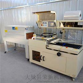 全自动包装机热收缩机热封切薄膜机