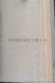 哪種牆布好 紹興牆布廠家 新款蠶絲無縫牆布40-1副本