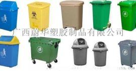 广西蔚华塑料加工厂 240升街道用带轮垃圾桶