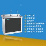 工廠節能飲水機 BS-3W 廠家直銷全國聯保