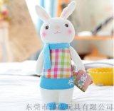 可爱小白兔子毛绒玩具玩