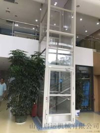 家用无井道电梯智能楼道升降椅残疾人电梯启运供应