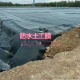 藕池種植防滲膜0.3mm厚度