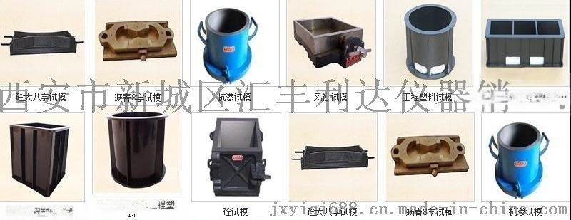 西安哪里卖养护箱混凝土养护箱13659259282
