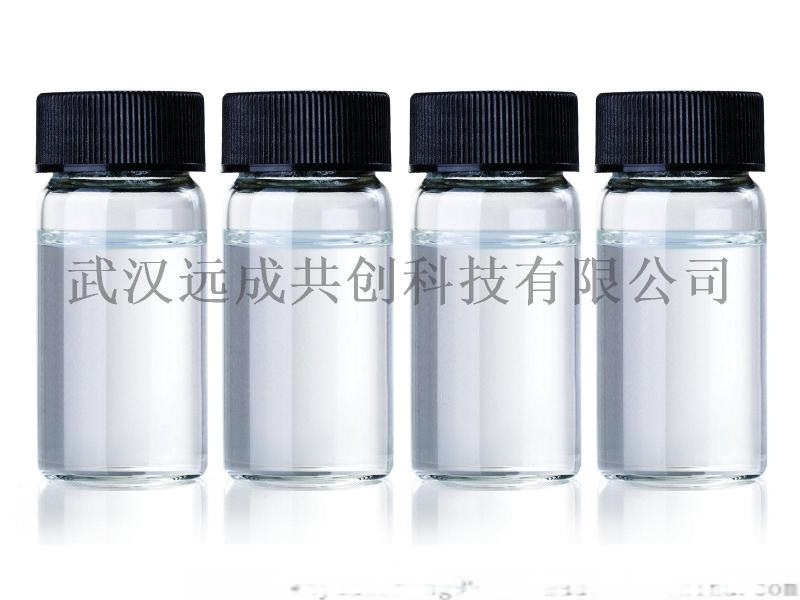 异辛酸厂家优质供应商