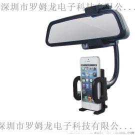 多功能手機支架車載汽車後視鏡手機支架