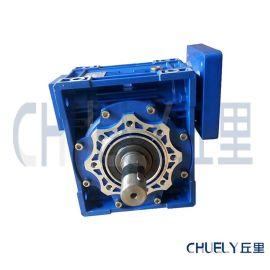 NMRV40-50-y0.25kw蜗轮蜗杆减速机