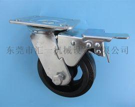 重型6寸橡胶轮 万向刹车脚轮 垃圾箱脚轮