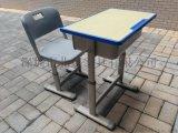 階梯排椅、劇院椅、禮堂座椅、電影院椅、報告廳座椅、階梯教室課桌椅、階梯課桌椅、鋁合金課桌椅