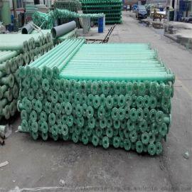 玻璃钢管 电力玻璃钢穿线管