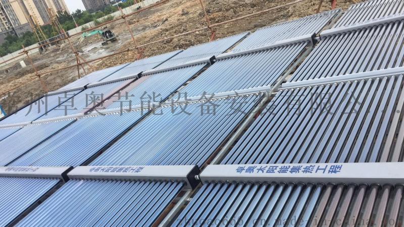 太阳能热水工程真空管集热器