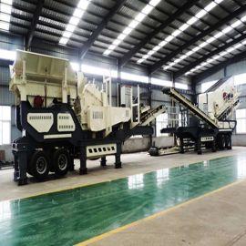 北京建筑垃圾移动式破碎机生产厂家 矿山移动式反击破碎机价格