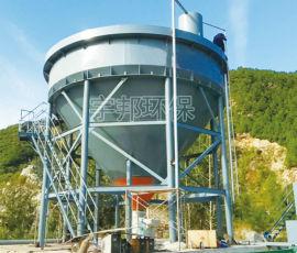 新款泥浆脱水设备|带式压滤机厂家