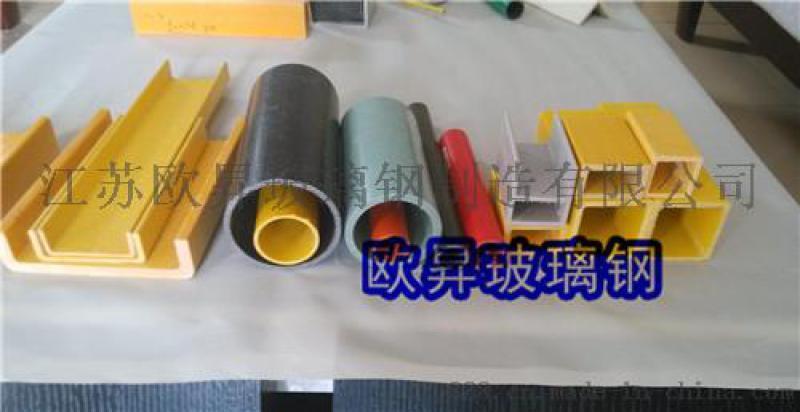 江苏欧昇frp制品 玻璃钢槽钢厂家