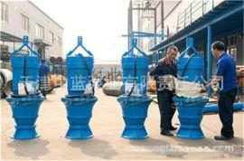 推荐厂家QHB应急下吸式潜水混流泵
