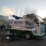 電動四輪霧炮灑水車廠家無污染新能源環衛灑水車