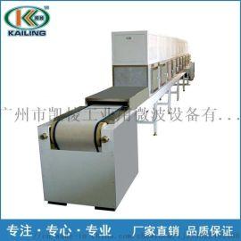 微波乳胶床垫干燥设备