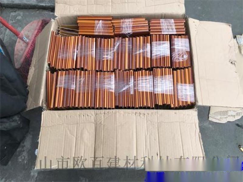 定製各種規格鋁方通堵頭 木紋色鋁方通廠家