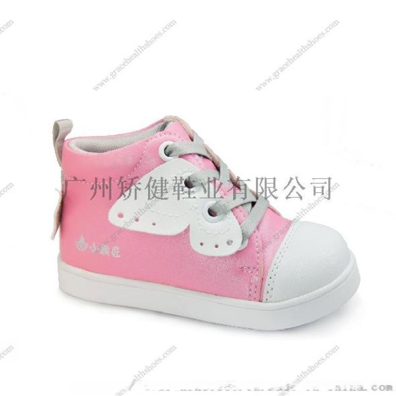 广州外贸童鞋,功能稳步鞋,让小**足跟正走路稳
