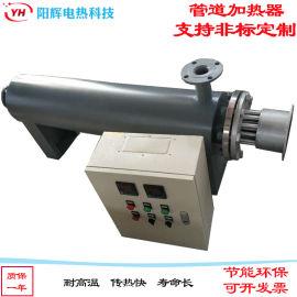 防爆不锈钢管道电加热器 加热空气 水 压缩空气