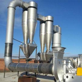 XSG旋转闪蒸干燥机,闪蒸干燥机