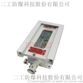 主动红外对射探测器防爆箱耐高温抗腐蚀