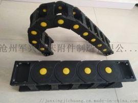 供应管材切割机用桥式塑料拖链 尼龙66拖链 型号全
