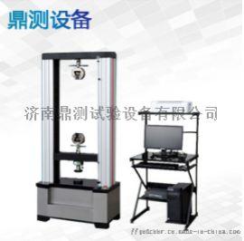 拉力拉伸试验机,铁皮箱压力检测设备