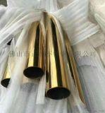 不鏽鋼鍍金管,不鏽鋼鈦金管,彩色不鏽鋼管專家