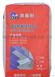 石家庄高强瓷砖粘结剂厂家13363873912