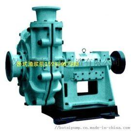 新型高效耐磨压滤机专用泵